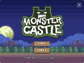 Monster Castle XP